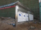 凉州公司批发加工不锈钢广告牌报价