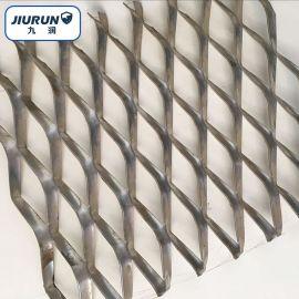 氟碳喷涂铝板扩张网 幕墙拉网 菱形装饰钢板铝拉网工厂定制