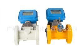 气体涡轮流量计气体流量计天然气涡轮流量计华南区那里有采购