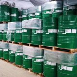 大量優質99.9%含量三氯乙烯有機化工原料