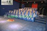 现代皮制功能影院沙发 VIP家庭影院真皮沙发厂家