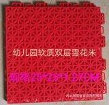 貴陽拼裝地板懸浮地板貴陽拼裝圍網安裝施工廠家