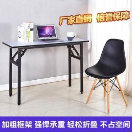 長條折疊桌 戶外活動會議桌 現代長條桌