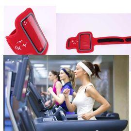 跨境专供 户外运动手机臂套 手机臂包 跑步