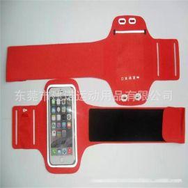 亞馬遜爆款手機運動臂帶萊卡跑步手機套 運動臂包運動腰包