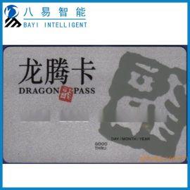 廠家供應各種燙印PVC卡 可來圖定制 量大優惠