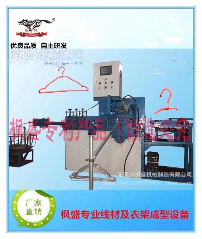 全自動數控焊接不鏽鋼衣架成型機衣架生產設備衣架機線材成型機