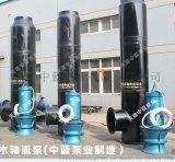 304/316/316L材质精铸雪橇式潜水轴流泵
