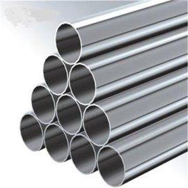 【厂家直销】304不锈钢光亮管..304不锈钢工业管..可任意切割【惠州特价】