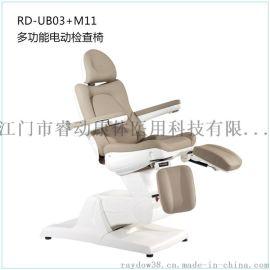 睿動RAYDOW RD-UB03+M11 廠家直銷 3個電機 多功能電動腳部可調 五官科檢查椅,醫醫療檢查椅,電動診查椅