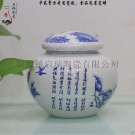 启瑞供应qrgz-02景德镇食品包装陶瓷罐子 500毫升中药膏方罐