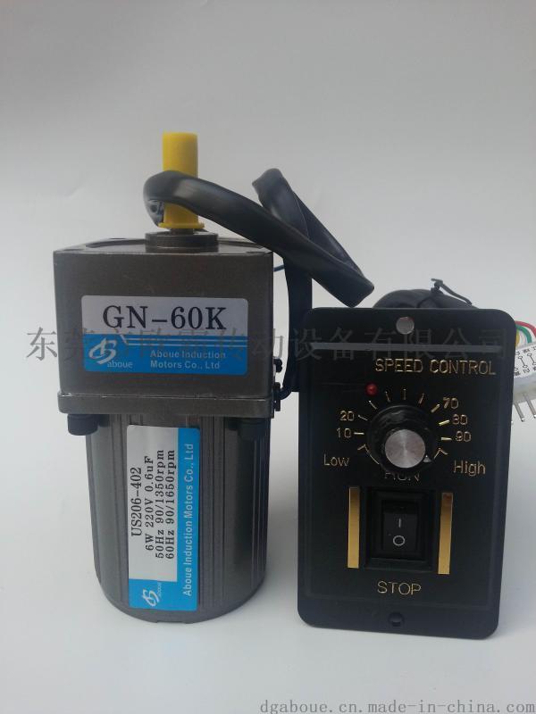 欧霸2IK6GN小型减速马达