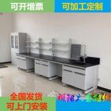 廠家直銷定製  鋼木實驗臺 中央邊臺 泉州德化特供