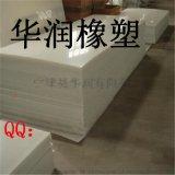 超高分子聚乙烯板材@聚乙烯板材直銷@聚乙烯板材價格
