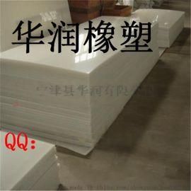 超高分子聚乙烯板材@聚乙烯板材直销@聚乙烯板材价格