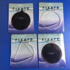 生產直銷神奇膠貼美國FIXATE神奇膠墊生產廠家