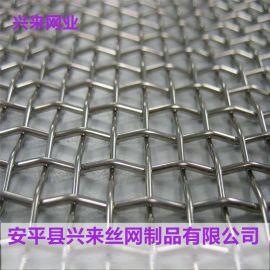 黑鋼絲軋花網,東北軋花網價格,篩網大全