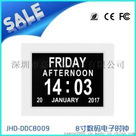 新款8寸电子时钟 数码相框 时间日历显示 获国外专利证书外贸热销
