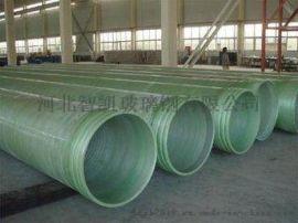 智凯生产直销-居民小区排水管-污水排污管-玻璃钢管