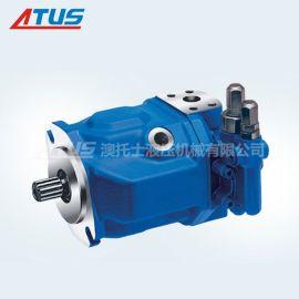 液压泵A10VO系列轴向柱塞变量泵 德国力士乐原装柱塞油泵现货