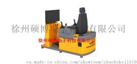 徐州硕博WM挖掘机模拟机模拟器挖掘机模拟教学设备