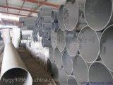 pvc给水管国标生产厂家,质量每米多少钱