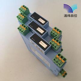 GD804 6-8系列 多入多出 输出回路供电  现场电源信号配电输出隔离器 4-20mA输出