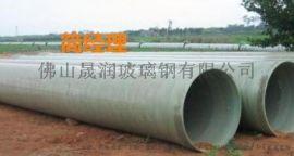 深圳玻璃钢电缆管-玻璃钢管-夹砂管厂家实惠