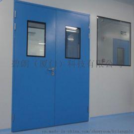 洁净室气密门 洁净室门 钢制净化门 碧朗厦门净化门