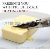 亚马逊爆款,加热奶酪刀,自动加热黄油刀,家用冰淇淋热熔切刀