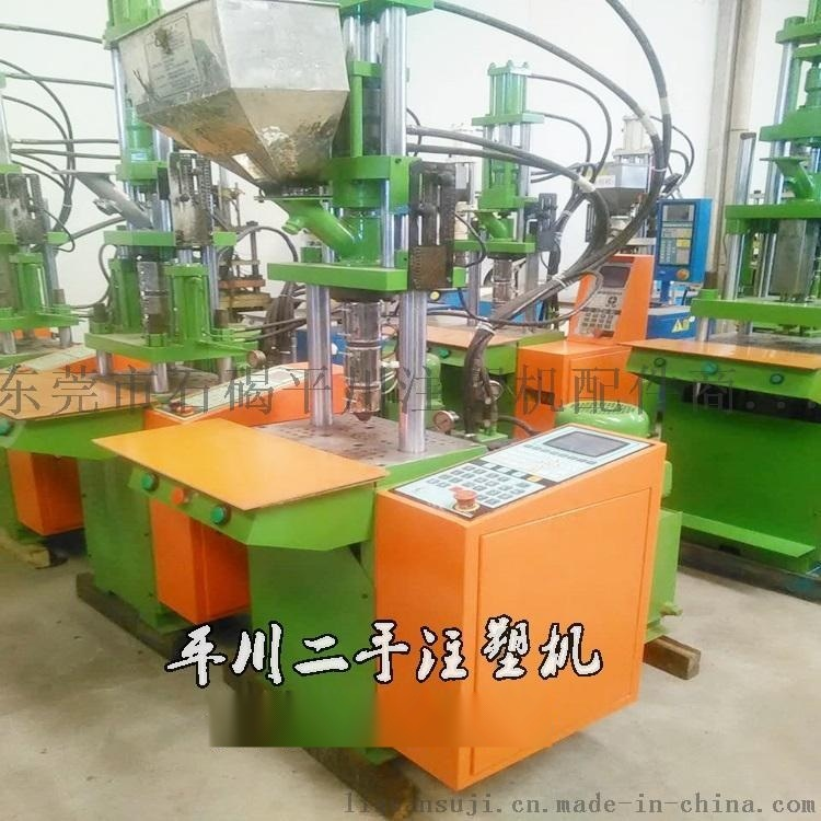 二手立式注塑机 东莞赞扬1.5T立式注塑机