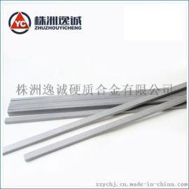 優質硬質合金長條 株洲廠家直供YG15鎢鋼長條