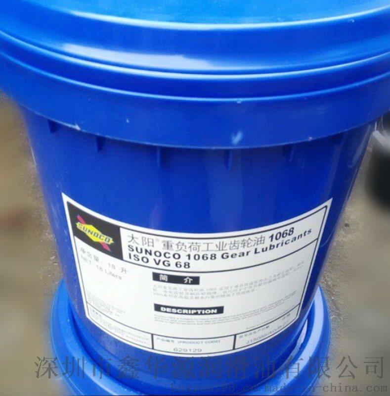 太陽Spindle oil 5錠子油 SUNOCO Spindle oil 5#號主軸油