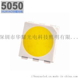 5050灯珠0.2W三芯晶元高品质LED贴片光源