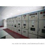 上海配电柜回收 闵行高低配电压柜回收