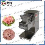 兆輝全不鏽鋼電動切肉機 商用切鮮肉絲肉丁機 質量保證