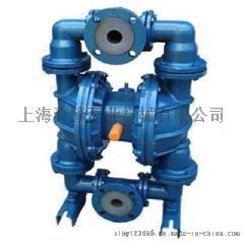 上海舜隆泵业供应QBYF衬氟气动隔膜泵