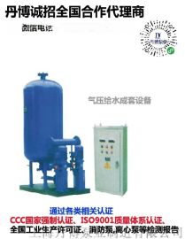 上海丹博给水设备,气压给水成套设备供应商