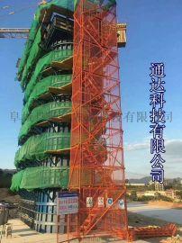 河北通达安全爬梯厂家 箱式梯笼 路桥施工梯笼