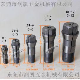 大量批发C4/C5/C6夹头 攻牙机微型夹头 BKO牌钻夹头