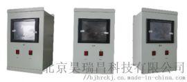 北京天津河北直流屏充电机