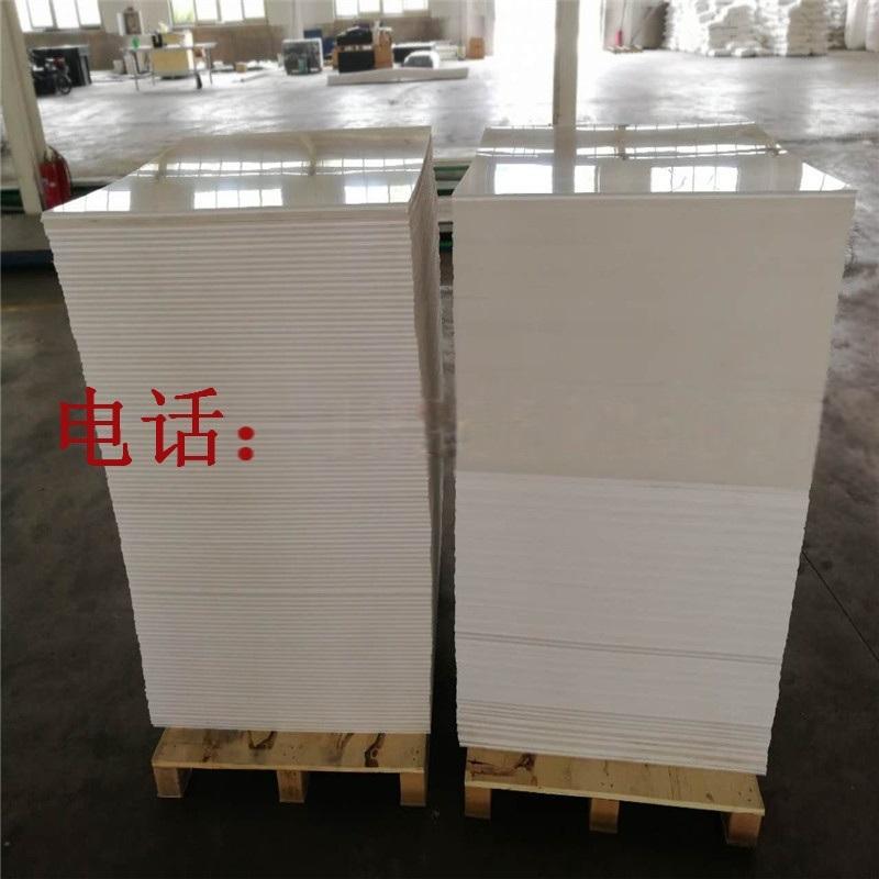 PE耐磨塑料板 耐磨防静电聚乙烯板加工