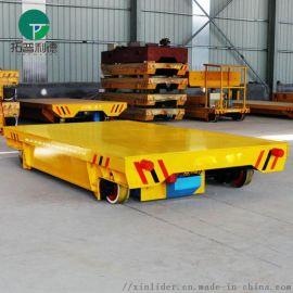牵引轨道平板蓄电池自卸电动平板车现货供应