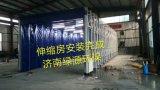 伸縮式噴漆房設備,環保伸縮型噴漆房
