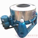 开原榛子脱水机  高速脱水烘干机  快速脱水烘干