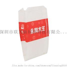 联兴 小食袋油炸袋薯条袋食品包装袋定制牛皮食品纸袋