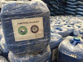 延长膜寿命的阻垢剂美国蓝旗高效阻垢剂BF-106