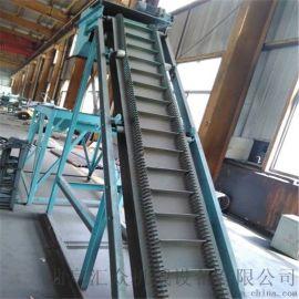 爬坡式货物挡边传送机 农用粮食装仓用皮带传送机