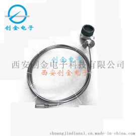 铠装液位变送器 油罐液位传感器 油位计 邮箱液位计