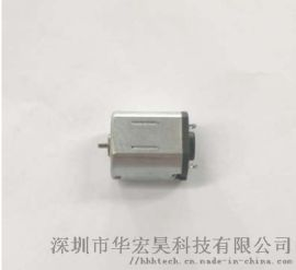 FF-N20微型直流电机美容仪器手指猴直流电机